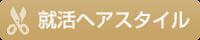 iketoko_t1